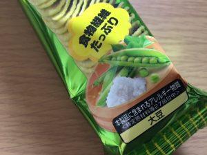 ブルボンプチえんどう豆03