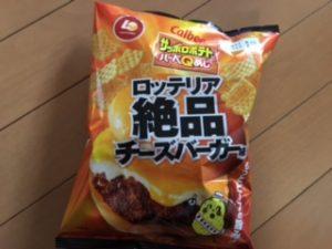 Lotteria_snack