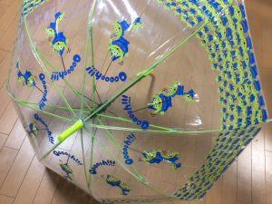 エイリアンのビニール傘