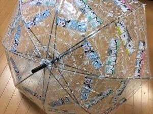 プーさんのビニール傘
