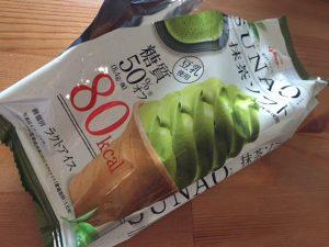 SUNAO 抹茶ソフト