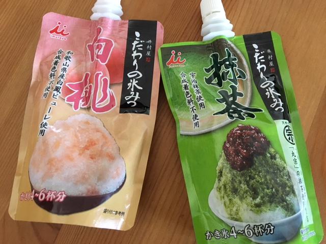 氷みつ 桃・抹茶
