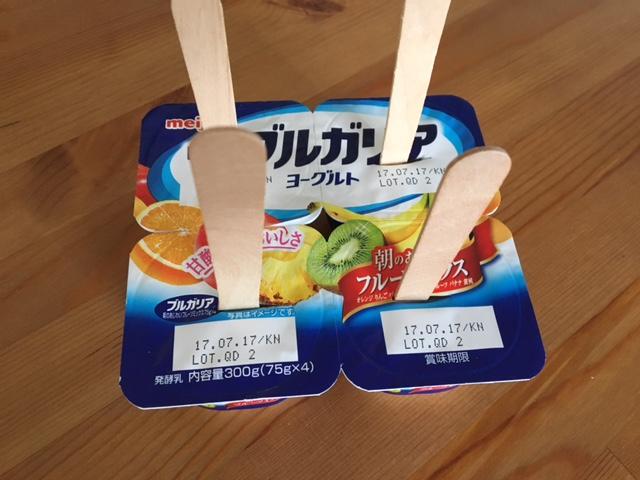 冷凍ヨーグルト